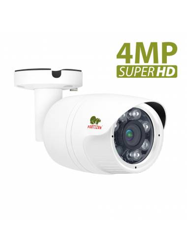 4.0MP IP camera IPO-4SP POE 1.0