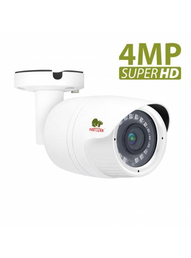 4.0MP AHD camera COD-454HM SuperHD 4.2