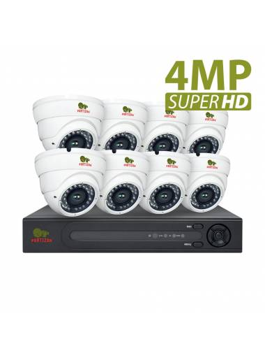 4.0MP Indoor set PRO AHD-73 8xCAM + 1xDVR