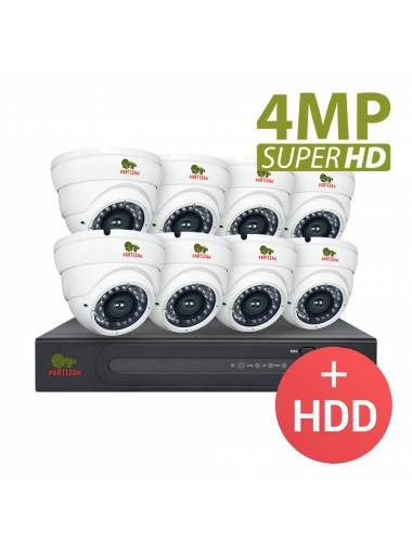 4.0MP Indoor set PRO AHD-73 8xCAM + 1xDVR + HDD