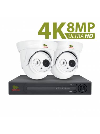 8.0MP (4K) Indoor set IP-86 2xCAM + 1xNVR