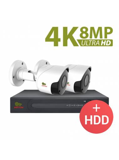 k8.0MP (4K) Outdoor set IP-89 2xCAM + 1xNVR + HDD
