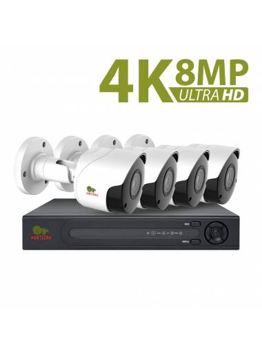 8.0MP (4K) Outdoor set IP-90 4xCAM + 1xNVR