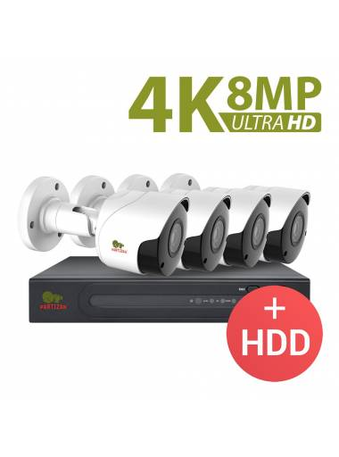 8.0MP (4K) Outdoor set IP-90 4xCAM + 1xNVR + HDD